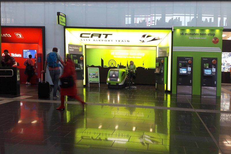 Офис САТ в зале прибытия аэропорта Вены