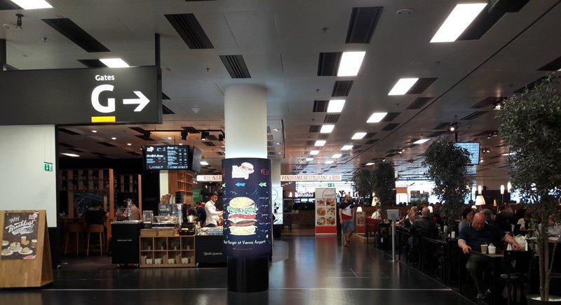 Кафе и рестораны в зоне вылетов G