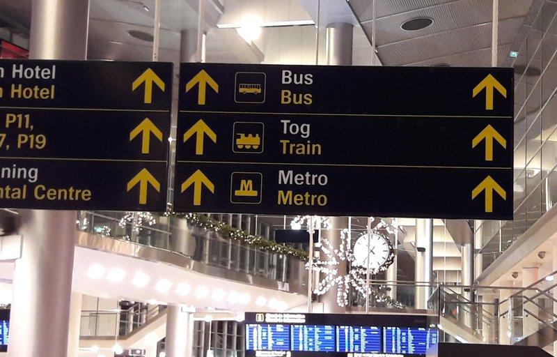 Как добраться из аэропорта Каструп в Копенгаген.