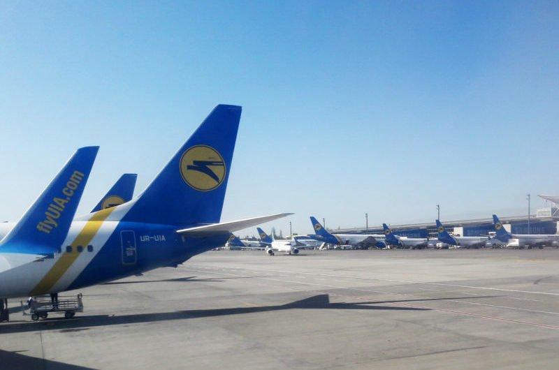 Внутренние рейсы МАУ от 552 грн в одну сторону