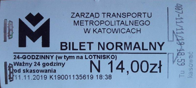 Автобусный билет на 24 часа