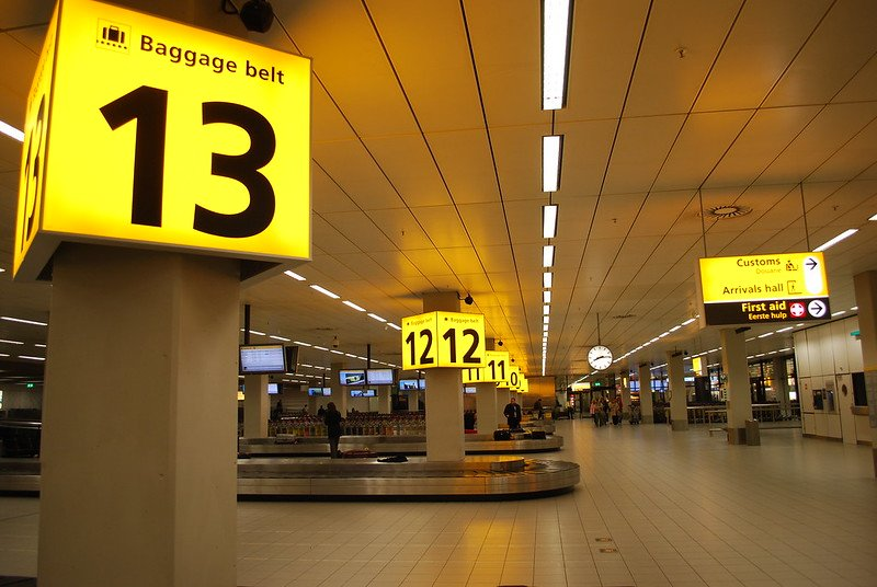Залы получения багажа